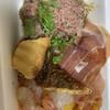 環コルレストラーレ - 料理写真:前菜盛り合わせ¥1200