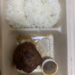 環コルレストラーレ - ハンバーグ¥900。サラダは別盛り。