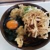 江戸丸 - 料理写真:舞茸天&ゴボウ天そば