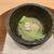 日本料理 みず本 - 料理写真:【鱈白子と仙台白菜のすりながし】◎2020/12