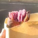 焼き芋ふじ - 料理写真: