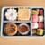 アトリエうかい - 料理写真:「フールセック」(税込2,500円)