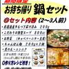 喜九蔵 - 料理写真: