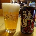 アトリエ・ド・フロマージュ - 地ビール¥600