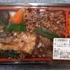 成城石井 Echika池袋店