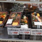 成城石井 Echika池袋店 -