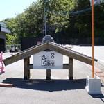 14419264 - 2012.8.19 道端の看板