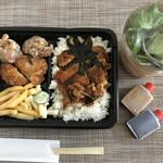 いちげん - スタミナごはん&ヒレから弁当+単品サラダ