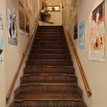 南珈琲店 - 階段
