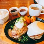 タカサキハンバーグ - 料理写真: