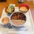 鳥一代 - 料理写真:きじ焼き丼(税込800円)