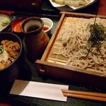 14421244 - おろし豚丼定食