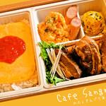 栗豚と彩たまごのお店 Cafe Sangria - 栗豚の魔法の角煮弁当