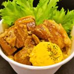栗豚と彩たまごのお店 Cafe Sangria - 栗豚の魔法の角煮丼