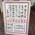 oomiyaikutaan - 表の看板です