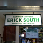 ERICK SOUTH - 外観