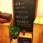 RIHE CAFE -