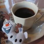 スタート - つけ出……じゃなかった、ホットコーヒーアップ