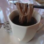 スタート - 出汁からにゅー……  しまった、ホットコーヒーだった!