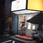 14422020 - 夜のお店風景。