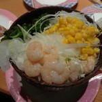 すし遊学 - サラダ