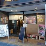 麺屋福丸 - 中が見えているので入りやすいお店です。