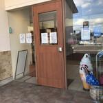 ユトリ珈琲店 - 店の入口