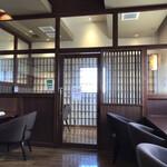 ユトリ珈琲店 - 店内