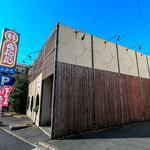 井手ちゃんぽん - 福岡市西区小戸の「井手ちゃんぽん 小戸店」さん。