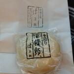 は万の製菓 - 料理写真: