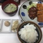 キッチン台栄 -