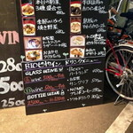 14423704 - パシオン・エ・ナチュール 心斎橋店 ('12.6)