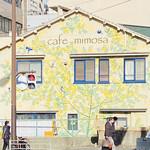 ビストロ ムースケトン - カフェミモザ 外壁には 前の店名がそのまま残ってます✨