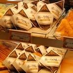 双葉サービスエリア(下り線)パン工房ふたば - ポークカレーパン