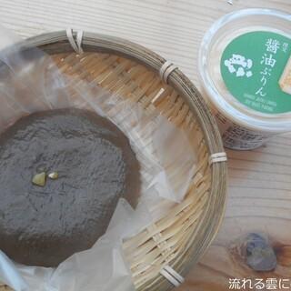 かまど茶屋 - 料理写真:かんころ餅&醤油ぷりん