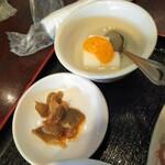 中国上海料理 豫園 - セットザーサイ プチ杏仁豆腐