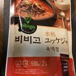 144251018 - ユッケジャンスープ