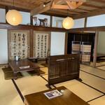 Samuraiyashikioomatsuzawake - 店内