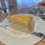 あかぎカフェ - 料理写真: