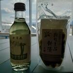 高松空港SkyJ - ドリンク写真:逆光