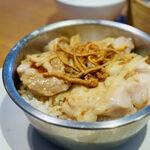 144268453 - 鶏肉と生姜の蒸しご飯 580円(税別)