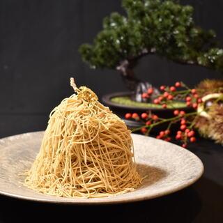 1日30食限定!丹波栗使用の「松」・国産高級和栗使用の「竹」