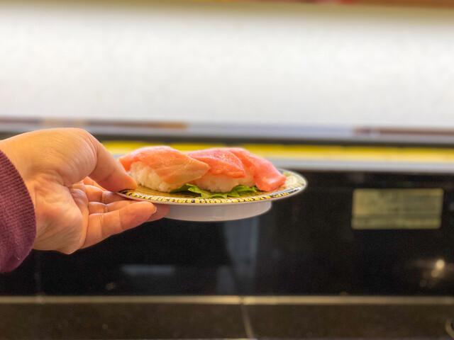 八王子 独楽 寿司