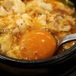 赤坂韓国料理・焼肉 兄夫食堂 - 生卵