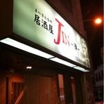 JIN -