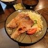 てらうち - 料理写真:豚ロース生姜焼定食、1,100円。