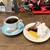 珈琲館 尾賀 - 料理写真:ホットコーヒーと手作りチョコレートケーキ