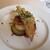 レストラン ラタン - 焼き野菜パルメザン風味