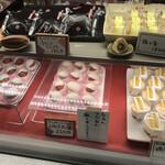 創作和菓子 和匠 坂本 -