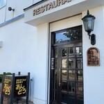レストランあんどう - レストラン あんどう@紋別 店舗入口